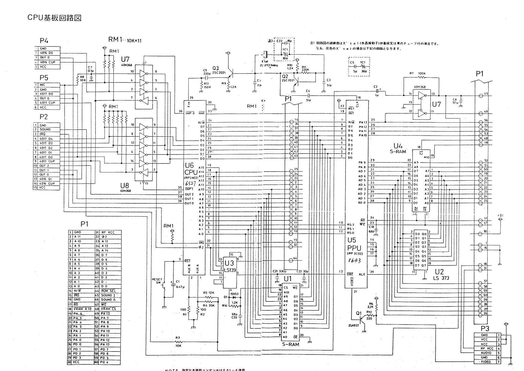 Nes Wiring Diagram - Schema Diagram Preview on